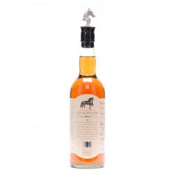 Frysk Hynder Whisky Single Malt 70CL