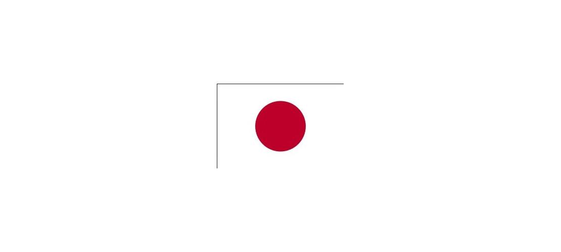 Japanse whisky gezocht? Bekijk onze aanbiedingen van Whisky uit Japan